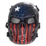 ซื้อ Airsoft Paintball Tactical Full Face Protection Skull Mask Army Captain ใหม่ล่าสุด