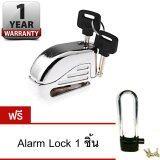 ขาย Alarm Disc Lock กุญแจล๊อคจานเบรค ล็อคดิสเบรค กุญแจกันขโมย จักรยาน รถจักรยานยนต์ แถมฟรี Long Alarm Lock 1 ชิ้น Unbranded Generic เป็นต้นฉบับ