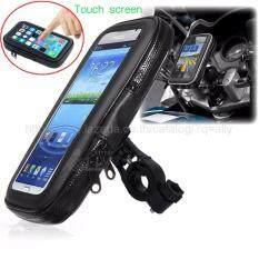 ส่วนลด Ally ที่จับโทรศัพท์มือถือ Touch Screen ได้ กันน้ำ สำหรับ รถจักรยาน รถมอไซค์ สีดำ จำนวน 1ชุด ขนาด หน้าจอ Ally ไทย