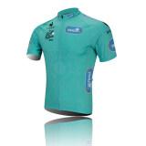 ซื้อ Amur Leopard Cycling Jersey ใหม่ล่าสุด