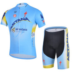 ราคา ราคาถูกที่สุด เสื้อขี่จักรยานอามูร์เสือดาว สีฟ้า