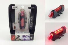 ซื้อ An Qi You ไฟท้ายจักรยาน ไฟจักรยาน Rapid X สีแดง ชาร์จ Usb กันน้ำ กรุงเทพมหานคร