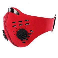 โปรโมชั่น Anti Dust Half Face Mask For Cycling Bike Motorcycle Racing Ski Red ถูก