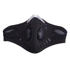 ขาย ซื้อ Anti Pollution Cycling Sports Face Mask Dust Black Intl จีน