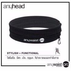 ราคา Anyhead สายคาดเอว เก็บมือถือ Anywaist Pro Running Belt Black Anyhead ชุมพร