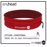 ซื้อ Anyhead สายคาดเอว เก็บมือถือ นักวิ่ง Anywaist Pro Running Belt Red ออนไลน์ ถูก
