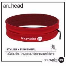 ขาย Anyhead สายคาดเอว เก็บมือถือ นักวิ่ง Anywaist Pro Running Belt Red ชุมพร ถูก