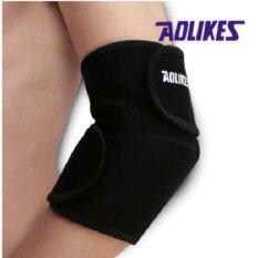 ความคิดเห็น ที่รัดพยุงข้อศอก เพื่อช่วยลดอาการบาดเจ็บ Aolikes Neoprene Elbow Support