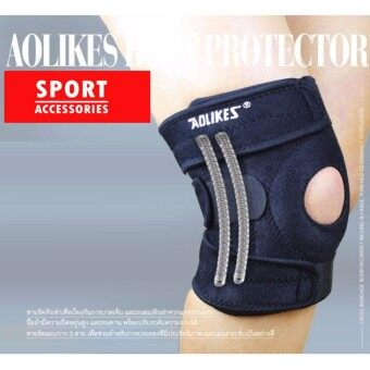 AOLIKES ที่รัดหัวเข่า สำหรับวิ่ง เล่นกีฬา ลดการบาดเจ็บหัวเข่า เอ็นเข่า Spring Support