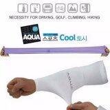 Image 5 for ปลอกแขนกันยูวี Aqua X Cool   (ของแท้จากเกาหลี)