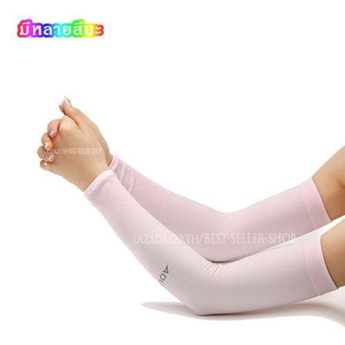 (สีชมพู3คู่ ราคาพิเศษเฉพาะวันนี้) Aqua-X ปลอกแขนป้องกัน UV + Ice Skin รุ่น ไม่มีตะเข็บ