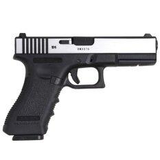 ราคา ปืนอัดแก๊ส Army R17 ที่สุด