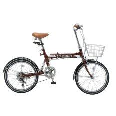 ซื้อ Arun จักรยานพับได้ นำเข้าจากญี่ปุ่น รุ่น Msb 206 As สีน้ำตาล ถูก กรุงเทพมหานคร