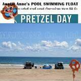 ทบทวน ที่สุด Auntie Anne S Pool Swimming Float ห่วงยาง แพยาง แฟนซี อานตี้ แอนส์ อุปกรณ์ว่ายน้ำ เรือยางเป่าลม ขนาด 52 นิ้ว 1 ชิ้น