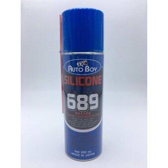 Auto Boy Silicone Spray ซิลิโคนใหญ่ขนาด 200 ml.