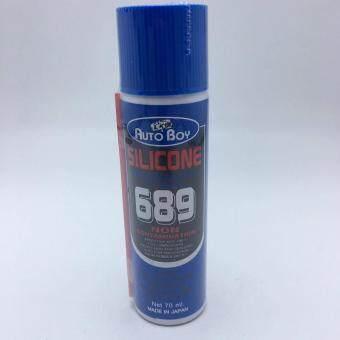Auto Boy Silicone Spray ซิลิโคนจิ๋ว ขนาด 70ml. แบบพกพา