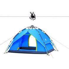 ซื้อ Automatic Tent เต็นท์อัตโนมัติกลางแจ้งสำหรับ นอน 3 4 คน เต็นท์กันฝน ป้องกันแสง Uv เต็นท์กางเร็วกางเร็ว กรุงเทพมหานคร