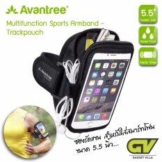 ขาย Avantree ซองรัดแขนสำหรับใส่สมาร์ทโฟน เก็บของได้เยอะ Multifunction Sports Anti Sweat Armband For Smart Phone 5 5 รุ่น Trackpouch Tr801 สีดำ ราคาถูกที่สุด