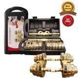 ขาย Avarin ดัมเบลสีทอง ดัมเบล ชุดยกน้ำหนัก 20 กิโลกรัม ปรับน้ำหนัก ชุบสีทอง พร้อมกล่อง ดัมเบลกล่อง Adjustable Gold Dumbbell With Box 20 Kg Avarin เป็นต้นฉบับ