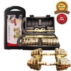 ซื้อ Avarin ดัมเบลสีทอง ดัมเบล ชุดยกน้ำหนัก 20 กิโลกรัม ปรับน้ำหนัก ชุบสีทอง พร้อมกล่อง ดัมเบลกล่อง Adjustable Gold Dumbbell With Box 20 Kg ถูก ใน กรุงเทพมหานคร