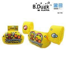 ขาย ปลอกแขนชูชีพว่ายน้ำสำหรับเด็ก B Duck รุ่น Bd 190 ออนไลน์ ใน กรุงเทพมหานคร