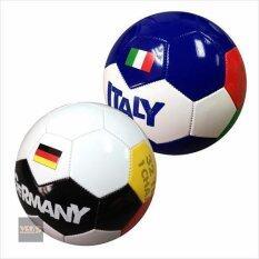 ราคา บอลหนังเย็บลายทีมชาติ No 5 แพ็คคู่ลายทีมชาติ อิตาลี กับ เยอรมัน Multicolor ใหม่