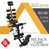 ราคา B G Fitness เครื่องออกกำลังกาย Six Pack Care Plus เสริมกล้ามเนื้่อ ลดหน้าท้อง พร้อมที่ปั่นและจานทวิสซ์ Bg ใหม่
