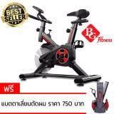 โปรโมชั่น B G Fitness จักรยานออกกำลังกาย Spinning Bike Black รุ่น S 303 ฟรี Hair Clipper