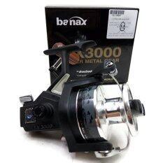 ซื้อ Banax Sx3000 รอกตกปลา บาแน็ก คลาสสิก ถูก