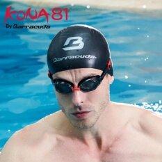 ซื้อ Barracuda Kona81 สายตาสั้น 800 แว่นตาว่ายน้ำ Myopia 8 Diopters 71395 Kona81 ถูก