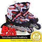 ขาย รองเท้าสเก็ต โรลเลอร์เบลด รุ่น Basic Kid ไซส์ 34 37 สีแดง Unbranded Generic ถูก
