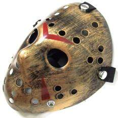 Bb Gun Jason หน้ากากเจสัน คืนโหด ศุกร์ที่13 พันธุ์โหดสุด ๆ(สวมไส่ได้ มีสายรัด)หน้ากาก บีบีกัน หน้ากากฮาโลวีน Halloween Mask.