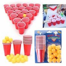 เบียร์ผับปาร์ตี้เกมการดื่ม 24 450 มิลลิลิตรถ้วยและ 24 Ping Pong ลูกบอล - นานาชาติ By Freebang.