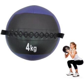BEGINS ลูกบอลน้ำหนัก วอลล์บอล Crossfit Wall Ball - 4 KG (สีดำ/สีน้ำเงิน)
