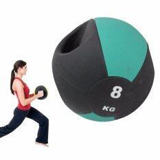 Begins Medicine Ball With Double Handle เมดิซินบอล ลูกบอลน้ำหนัก 8 Kg พร้อมที่จับ สีเขียว เป็นต้นฉบับ