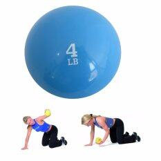 Begins Soft Weight Ball, Toning Sand Ball ลูกบอลทราย น้ำหนัก 4 ปอนด์ 1 ชิ้น (สีฟ้า) By Begins.