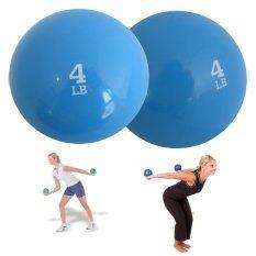 Begins Soft Weight Ball, Toning Sand Ball ลูกบอลทราย น้ำหนัก 4 ปอนด์ 1 คู่ (สีฟ้า) By Begins.