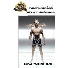 ขาย ฺbest Seller Sixpad Abs Fit Training Gear เฉพาะหน้าท้อง ของแท้ ออนไลน์