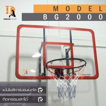 แป้นบาสติดหนังห่วงบาส (รุ่น-BG2000-แป้น 44 นิ้ว) basketball hoop