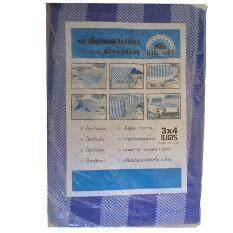 ราคา Bignet Blue Sheet Blue And White ผ้าบลูชีท ฟ้าขาว 3ม X4ม มีตาไก่ 1ผืน เป็นต้นฉบับ