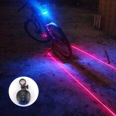 ไฟเลเซอร์ท้ายรถจักรยาน Bike Light Tail Bicycle Laser รุ่น Dw-681 By Yaya Fashion.
