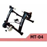 ซื้อ เทรนเนอร์จักรยาน Bike Trainer Deuter รุ่น Mt 04 สีดำ มีสายรีโมทปรับความหนืด 6 ระดับ Ty ถูก
