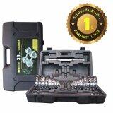 ส่วนลด สินค้า Bodygrand ดัมเบล ยกน้ำหนัก ชุดดัมเบล ปรับน้ำหนัก 30 Kg ชุบโครเมียม บาร์เบล พร้อมกล่อง แบบพกพา Adjustable Dumbbell Barbell 30 กิโลกรัม Box Set สีเงิน