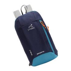 ซื้อ Bolehdeals 15L Kids Adults Waterproof Backpack Casual Travel Hiking Daypack Dark Blue Intl ใหม่ล่าสุด