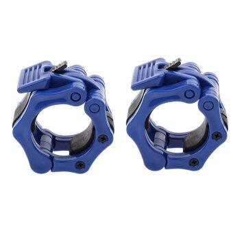 BolehDeals 2\ Lock Collars Standard Olympic Barbell Collars Weight Lifting Gym Sky Blue