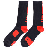 ขาย Bolehdeals Men Quick Drying Towel Sweat Socks Tube Outdoor Athletic Basketball Socks 07 Intl เป็นต้นฉบับ