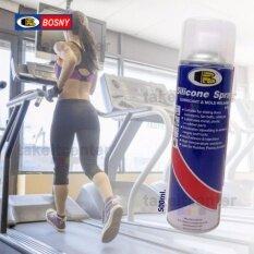 ขาย Bosny สเปรย์หล่อลื่นสายพาน ลู่วิ่ง Treadmill Belt Lubricant บอสนี่ ซิลิโคนคุณภาพสูง 100 Silicone Spray 500Ml Bosny ถูก