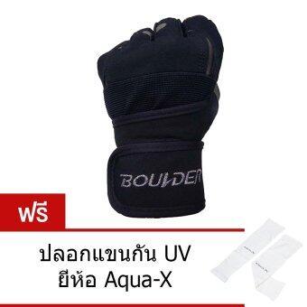 Boulder ถุงมือฟิตเนส ถุงมือยกเวท Fitness Glove Weight Lifting Gloves (สีดำ)