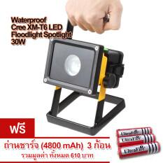 ซื้อ Brightness Cree Xm T6 Led 30W Floodlight Spotlight ไฟแสงสว่าง เอลอีดี สปอร์ตไลท์ ทรงเหลี่ยม รุ่น Lrw T6 004 ไฟฉายฉุกเฉิน กระจายแสงไฟ สาดส่องเป็นวงกว้าง น้ำหนักเบา สีเหลือง ดำ ถ่านชาร์จ ใหม่