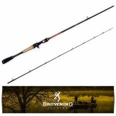 ราคา คันเบทตีเหยื่อปลอม Browning Hunter Htc602Mh เป็นต้นฉบับ